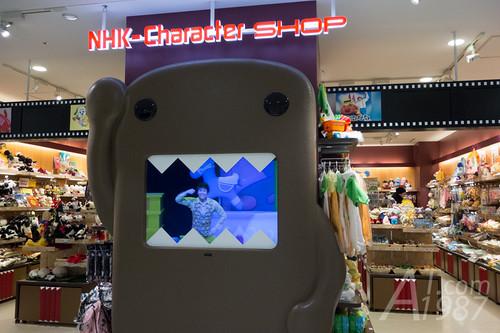NHK Character SHOP
