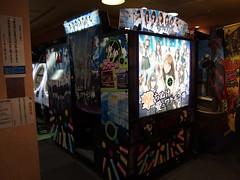 Cabinet @ AKB48 zombie arcade game @ Shinjuku