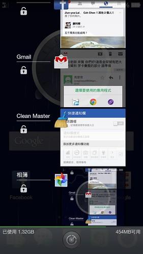 Screenshot_2014-05-27-02-09-13-224