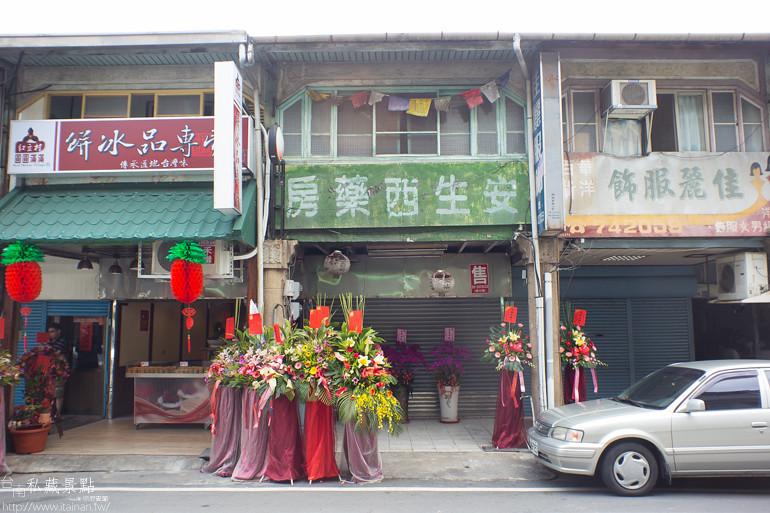 台南私藏景點--玉井各式越南小吃 (19)
