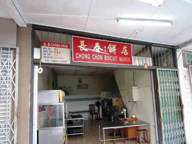 Chong Chon, Kai Joo Lane, Kuching 1