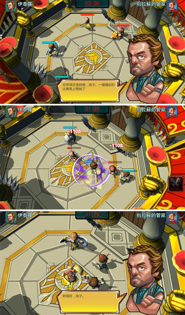 斯巴達克斯:戰神角鬥士神鬼戰士APP手遊手機遊戲戰鬥經營召募養成武器裝備人2人2的插画星球People2