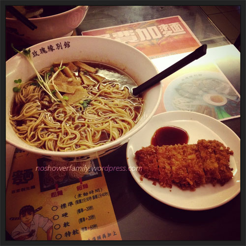 Deep fried pork ramen