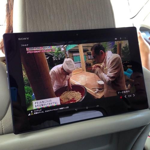 Xperia Z2 Tablet、車内で活躍。フルセグ対応してるのは強いなー。 #Xperiaアンバサダー
