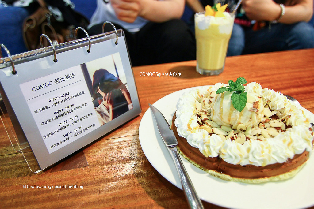 20140706-COMOC Square & Cafe (1)