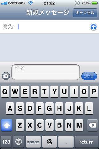 iPhoneのcaps lock