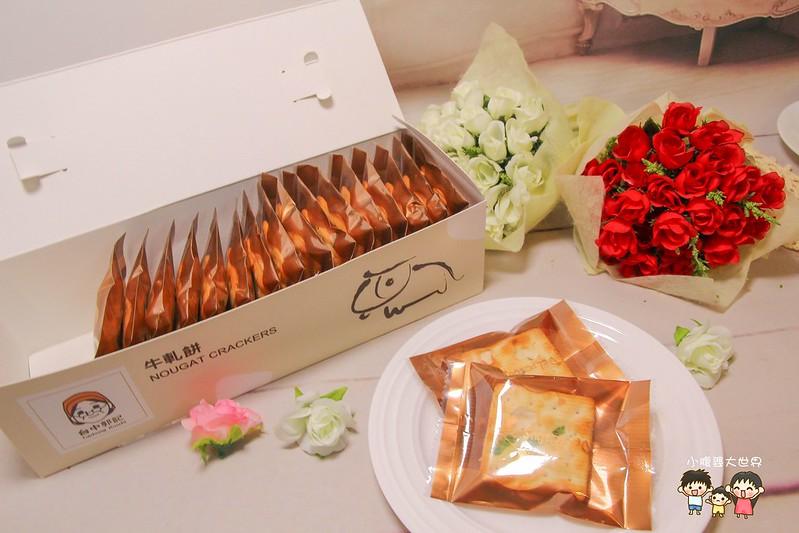 台中巧克力蛋甍 025