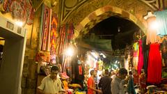 Badistan gate in active mood