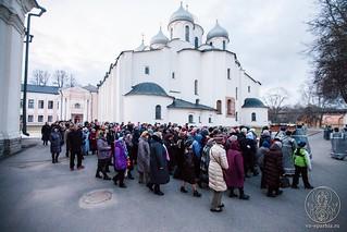 Софийский собор 450