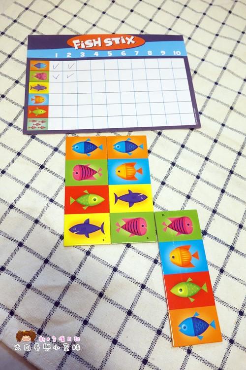 魚魚對對樂 (7).JPG