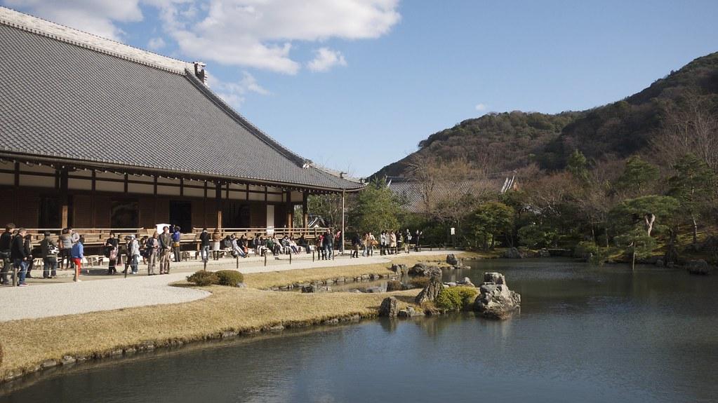 Ōhōjō