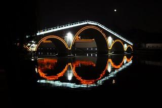 Suzhou, China by RussBowling