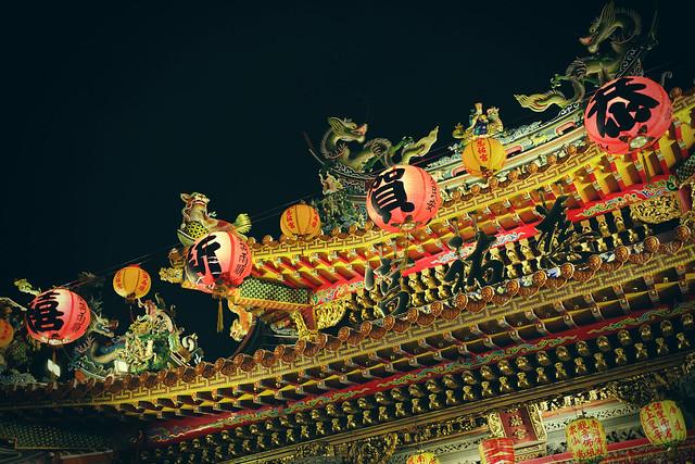 松山慈祐宮 Sung shan Tzu-Yu Temple