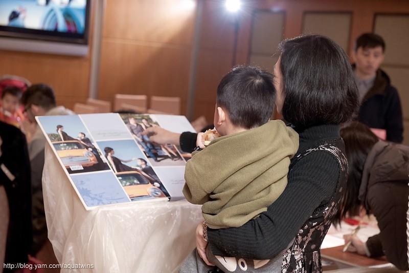 婚攝,婚禮攝影,婚禮紀錄,祥禾園,-030