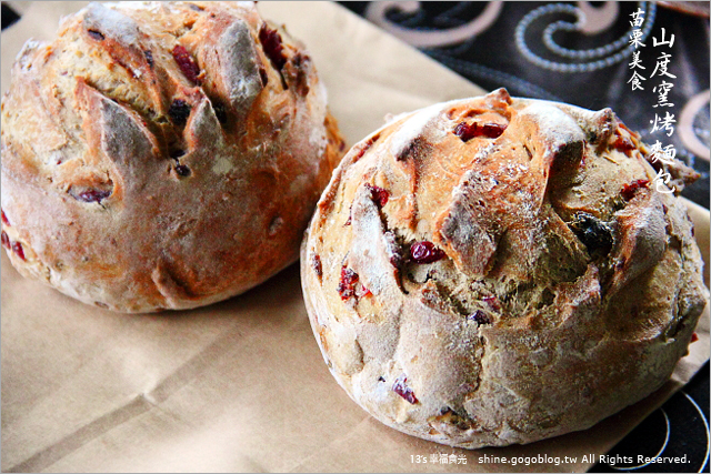 【南庄美食】苗栗窯烤麵包~山度手工窯烤麵包《13食記》【南庄美食】苗栗窯烤麵包~山度手工窯烤麵包《13食記》
