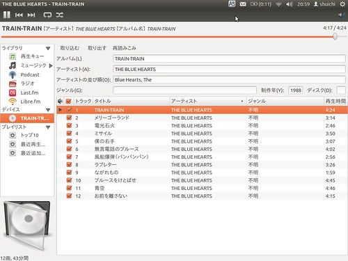 Screenshot_from_2014-05-16 20:59:35