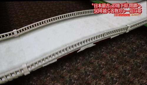 三原橋地下街 テレビ朝日痛恨のミス (5)