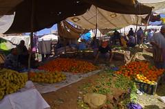 سوق (Souq)