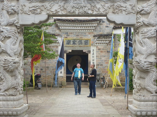 Jiangxi-Longhu Shan-2 Shangqing-temples taoistes (2)