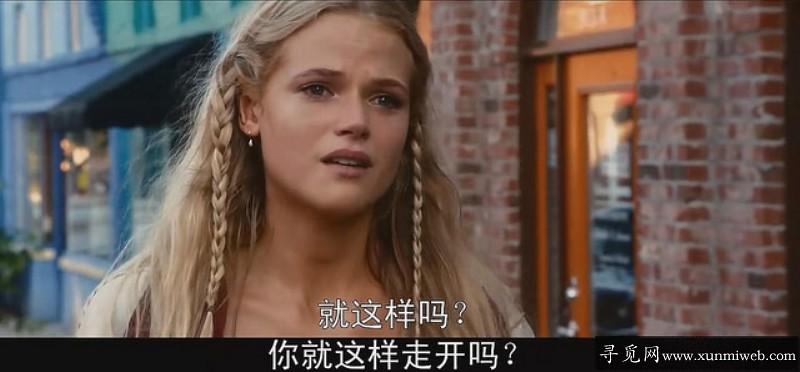 2014美国爱情电影《无尽的爱》高清迅雷下载