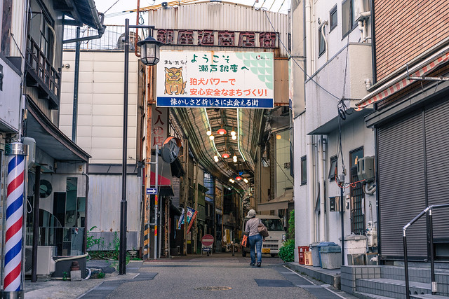 Ginza-Suehiro_01