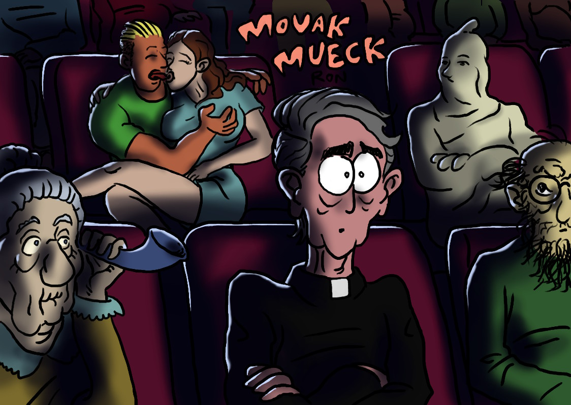 cinema2 4