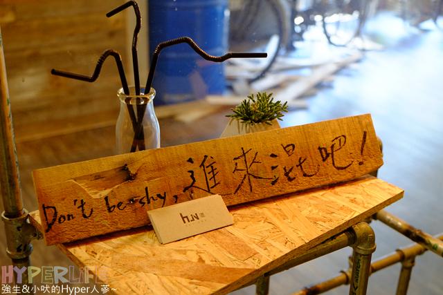 2014.05 一中HUN咖啡