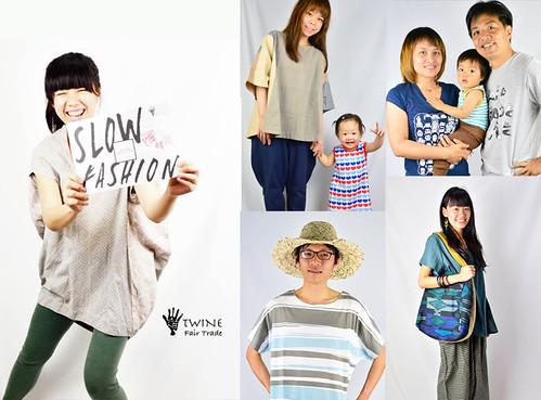 繭裹子響應Fashion Revolution活動,5月17日舉行綠色時尚發表會,將展示來自於4個國家共14個公平貿易組織的衣服和飾品,涵蓋有機棉,手織布,植物染,針織衣等的服飾。繭裹子提供