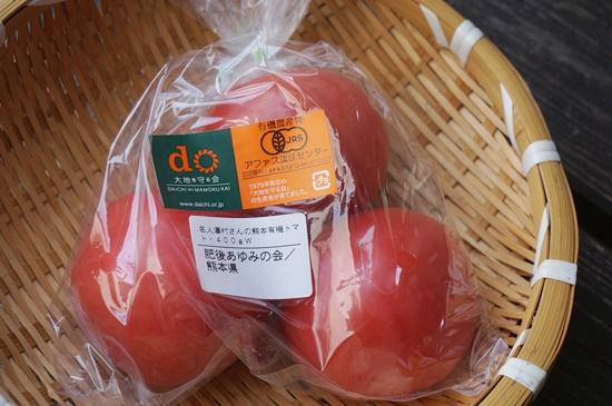 sawamura-tomato003