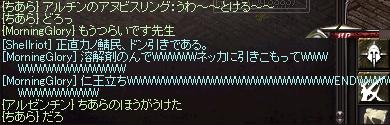 2014052117