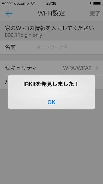 IRKit multiple iPhone setup