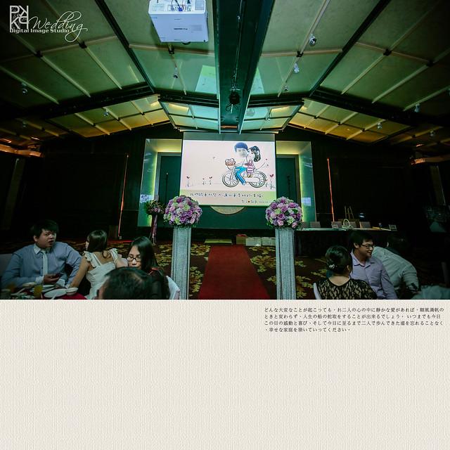 20140519PO-103
