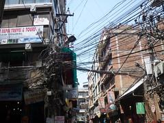 Kathmandu 2014