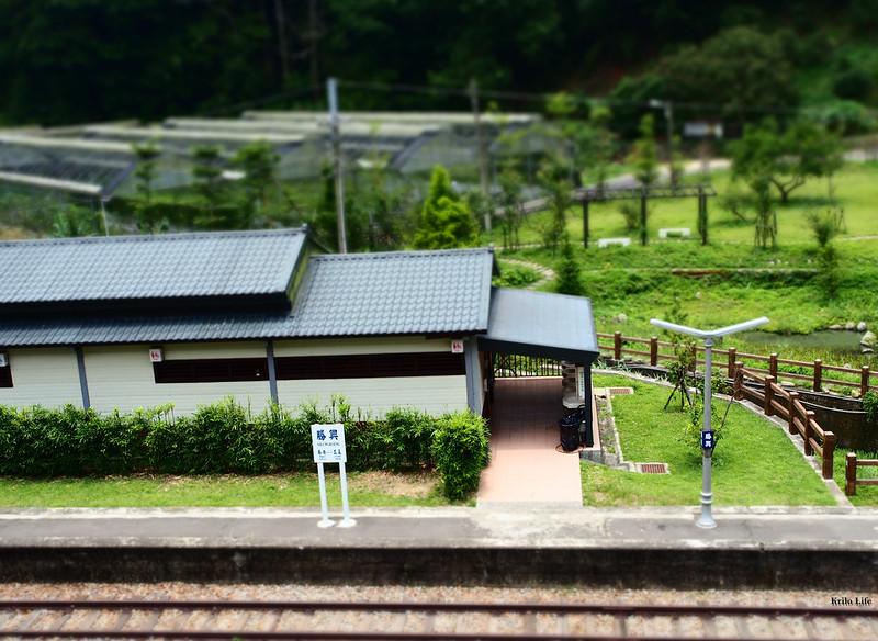 勝興車站 01
