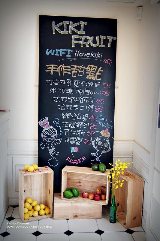 07-4kikifruit