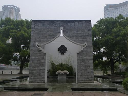 Zhejiang-Ningbo (2)