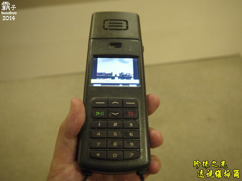 P1250161-01