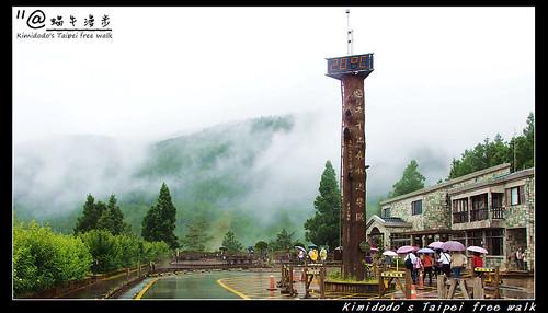 太平山 (20)