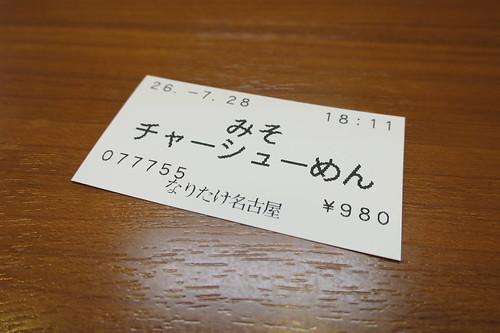 IMG_0204.JPG
