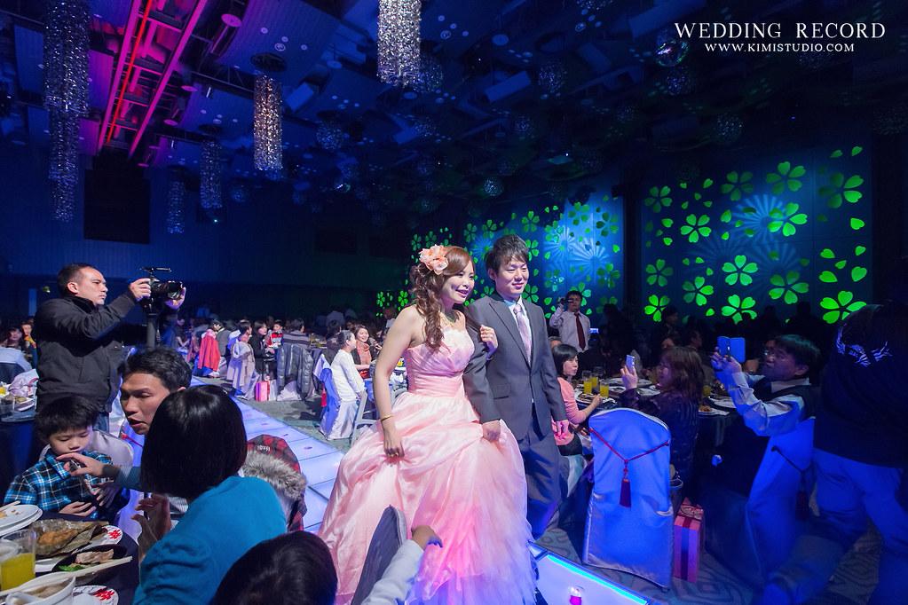 2014.03.15 Wedding Record-126