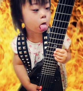 Futaba_fire
