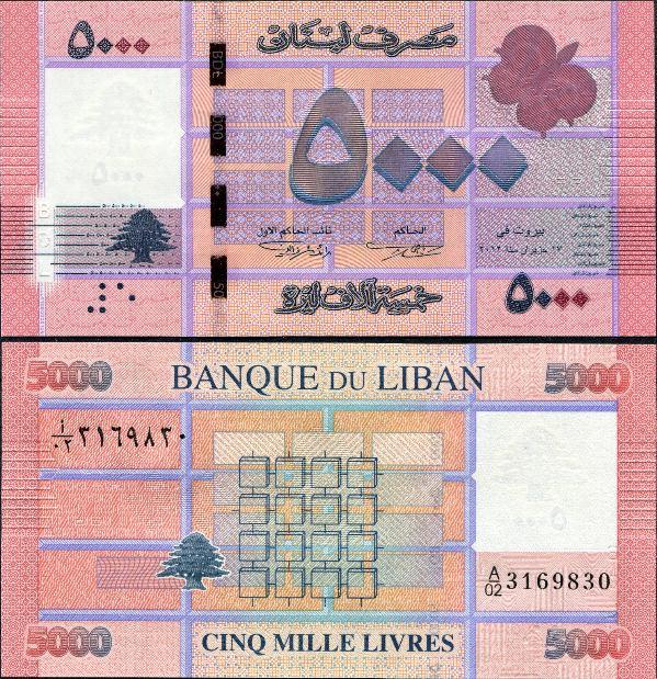 5000 Livres Libanon 2012, Pick 91