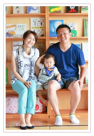 岐阜県多治見市 親子向けイベント 撮影会 もっと、ずっと、きっと祭 フェシシモしあわせの学校