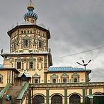Экскурсия по купеческой Казани