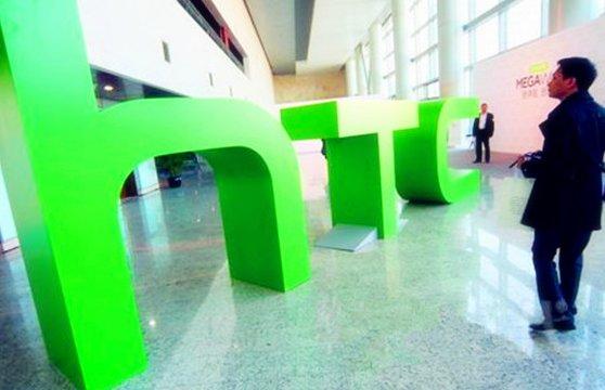 Пластиковый HTC One M8