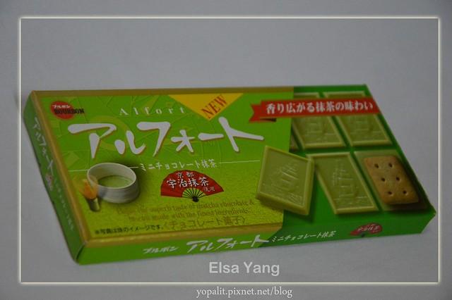 日本藥妝照片2