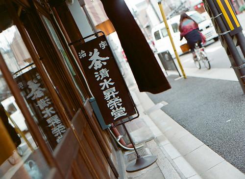 201404Kyoto_08