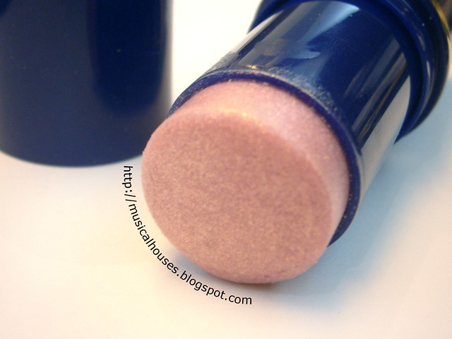 Elizabeth Arden Pure Finish Cool Radiance Highlighter