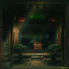 China - Fujian