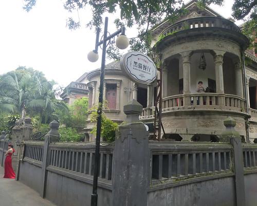 Fujian-Gulang Yu- Centre de l'ile-Ruelles (20)